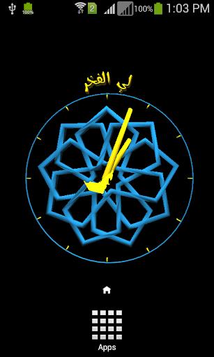 Expo 2020 Dubai Clock 3D LW