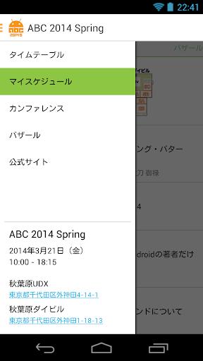 ABC 2014 Spring