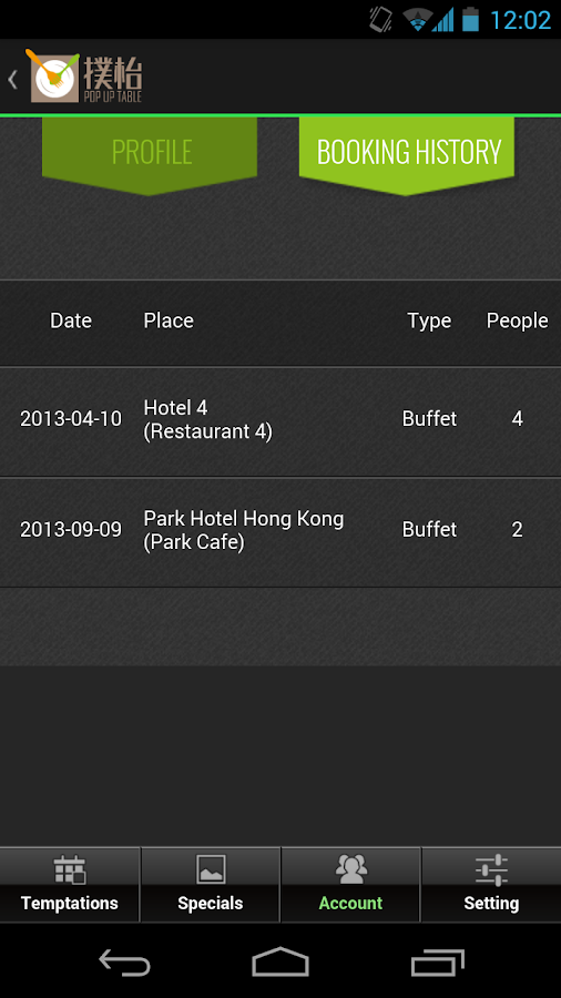 PopUp Table - screenshot