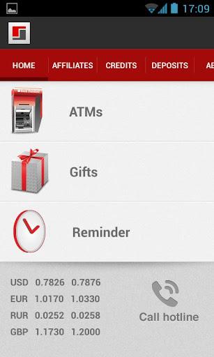 Bank Standard ATM