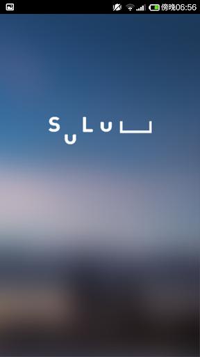 Sulu - $50 創意服務集中地