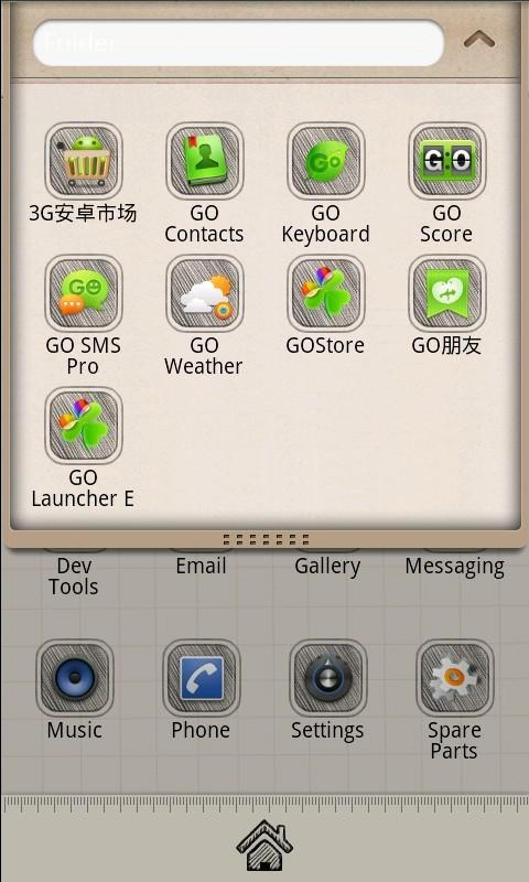 Sketch Theme GO Launcher EX - screenshot