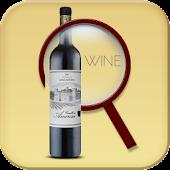 와인 진품확인