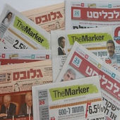 Israel Newspapers and News