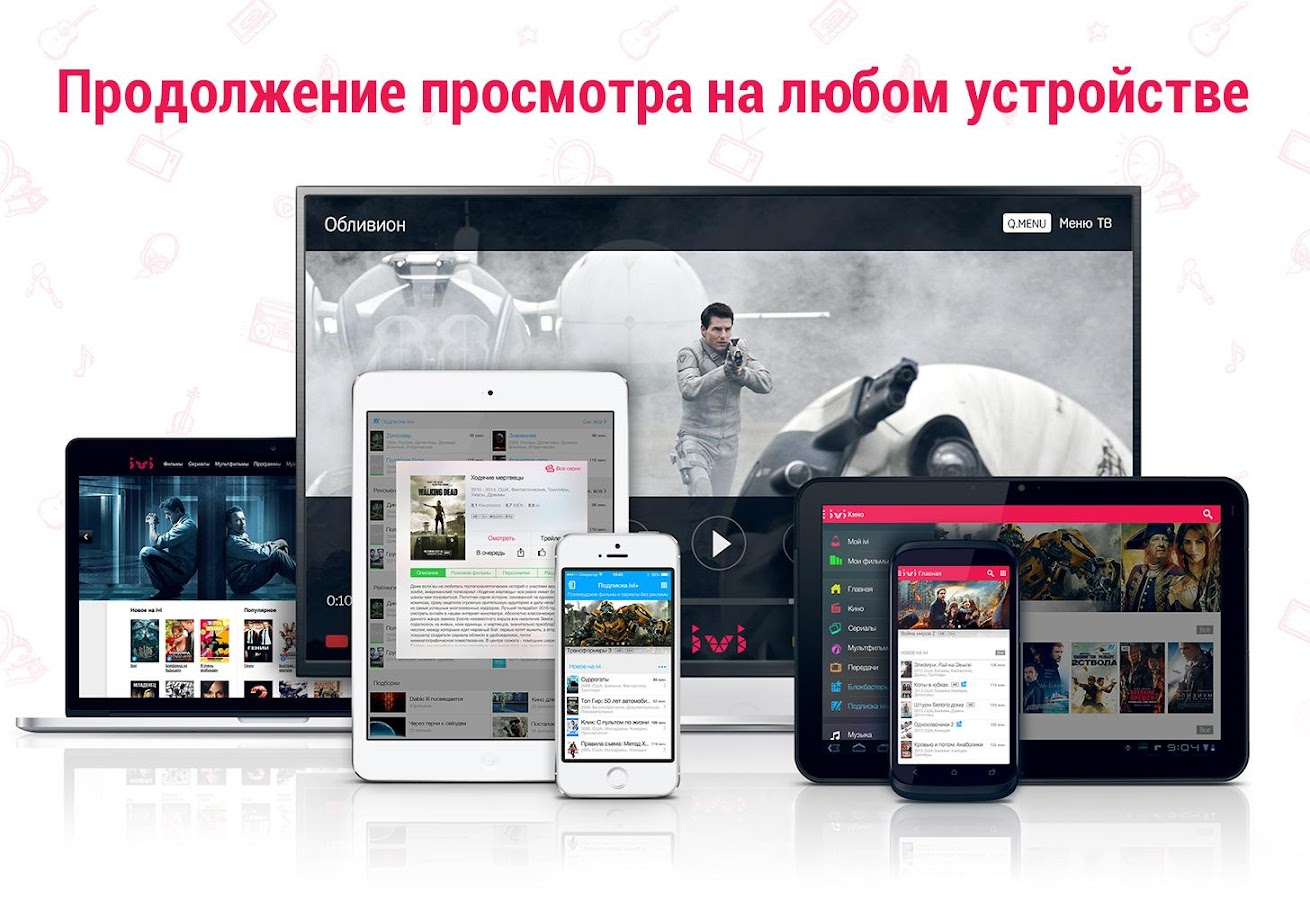 Кинотеатр ivi.ru фильмы онлайн - screenshot