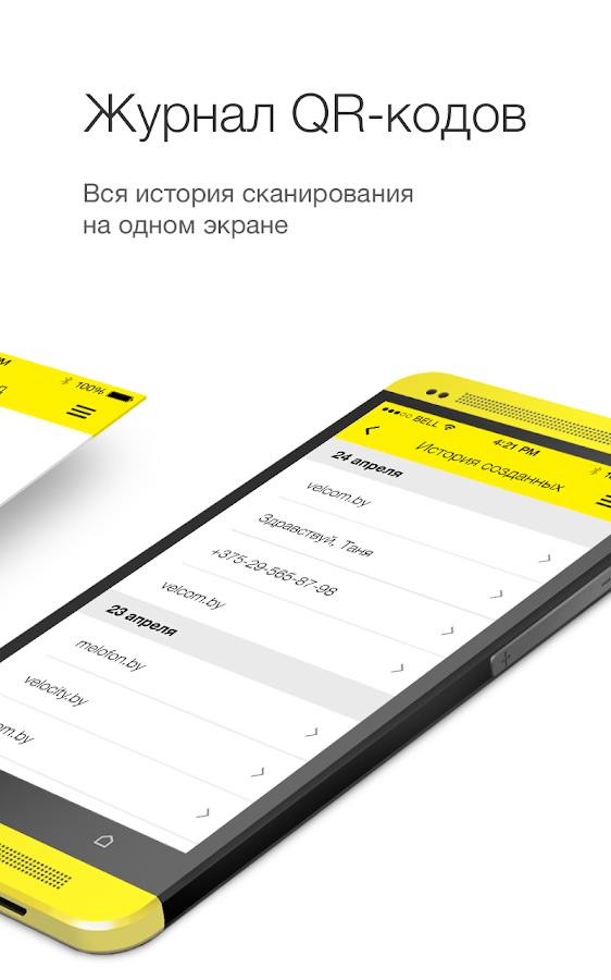 Баланс Okey - Apps on Google Play