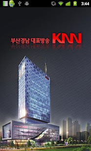KNN - screenshot thumbnail