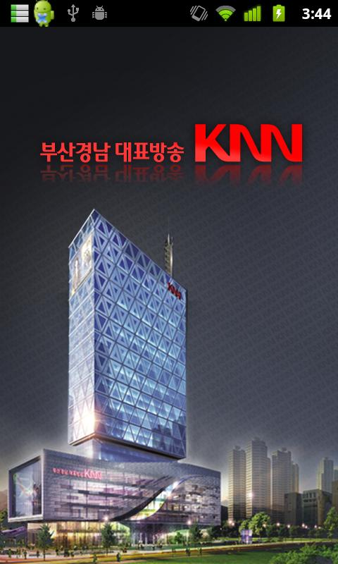 KNN - screenshot