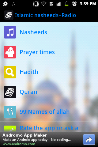 Islamic Nasheeds +Extra - screenshot
