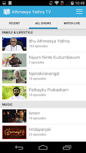 Athmeeya Yathra TV- screenshot thumbnail
