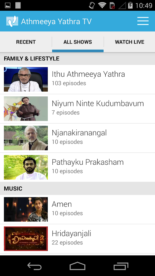 Athmeeya Yathra TV- screenshot