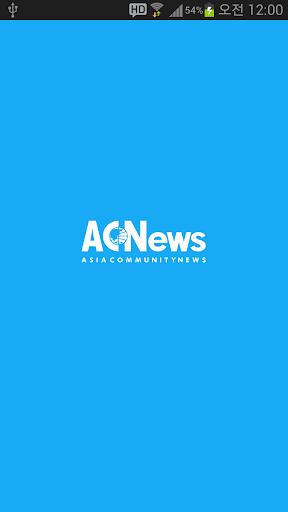 ACNews