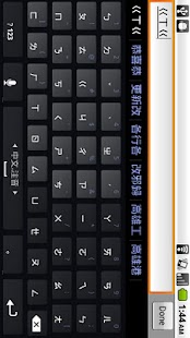 MultiLing Keyboard Screenshot