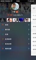 Screenshot of 新浪唱聊-美女视频直播,主播同城约会K歌交友的娱乐社区