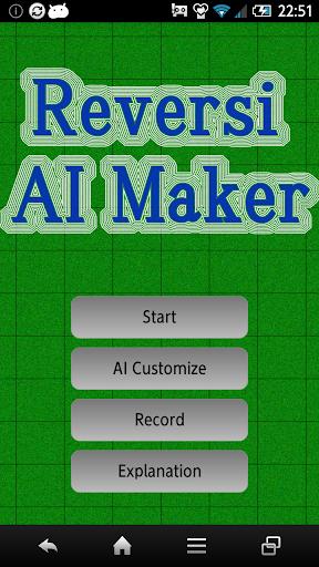 Reversi AI Maker Pro