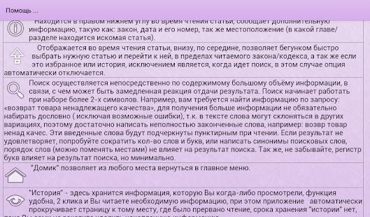 pdf Gender
