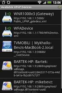 UPnP Browser- screenshot thumbnail
