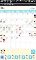 Screenshot of Icon Calendar Free