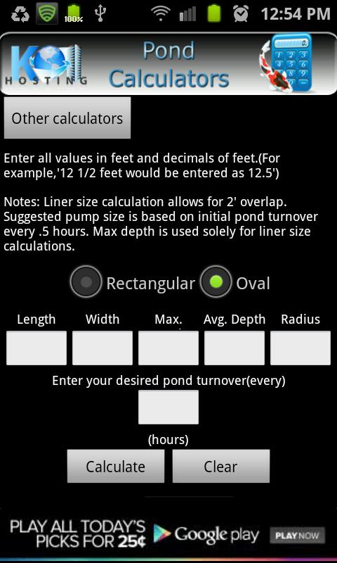Pond Calculators - screenshot