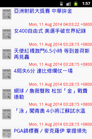 【免費新聞App】每日報紙-APP點子
