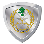 Lebanese Army - LAF Shield