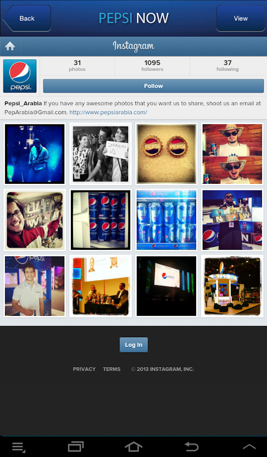 Pepsi Now - screenshot