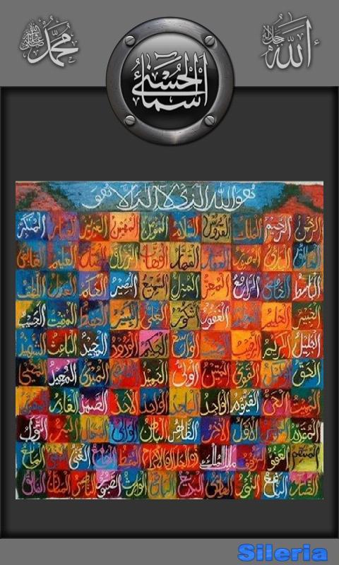 AlAsmaa -- 99- screenshot