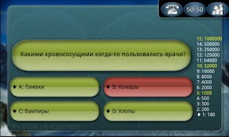 Screenshot of 1 вопрос и 4 ответа