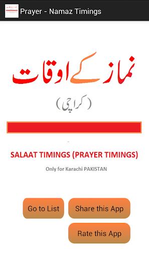 Prayer Times - Namaz Timings