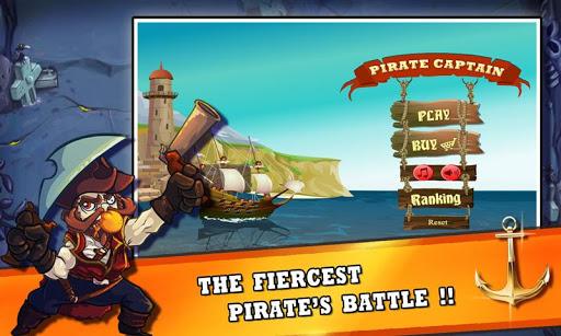 海賊キャプテン