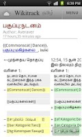 Screenshot of Wikitrack Tamil