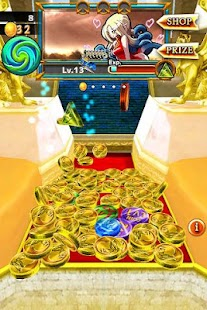 Power of Coin- screenshot thumbnail