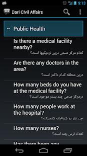 Dari Civil Affairs Phrases - screenshot thumbnail