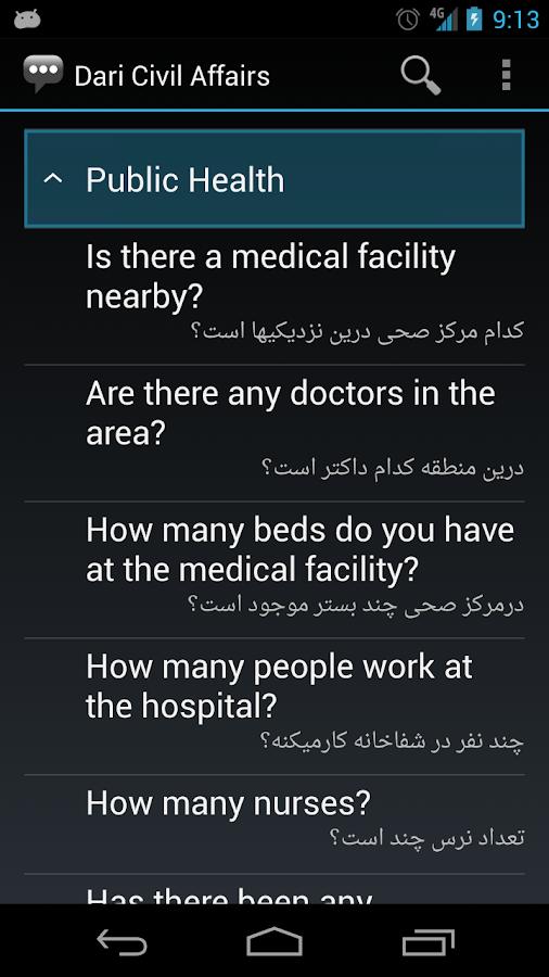 Dari Civil Affairs Phrases - screenshot