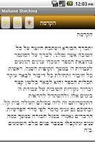 Screenshot of Jewish Books - Mahane Shechina