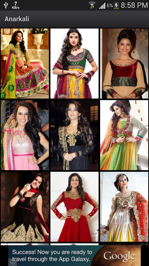 Suit Designs Churidar Anarkali - Android Apps on Google Play