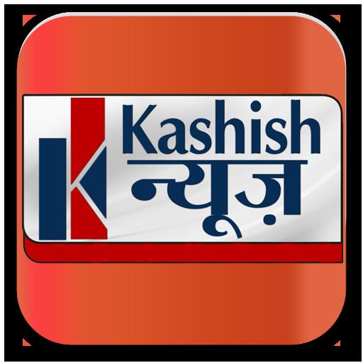 Kashish News