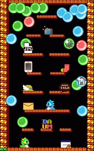 추억의 버블 게임 버즈런처 테마 홈팩