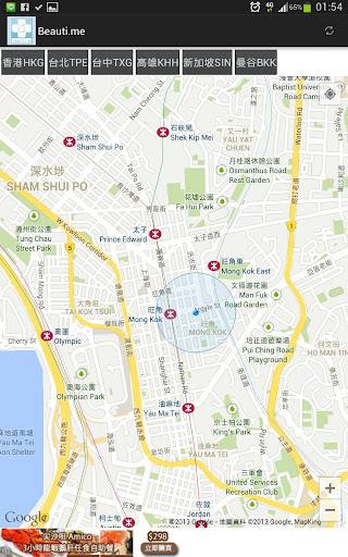 雨港基隆白箱EP1 - ETtoday 東森遊戲雲 - ETtoday新聞雲