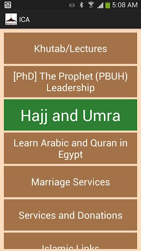 The Islamic Center of America