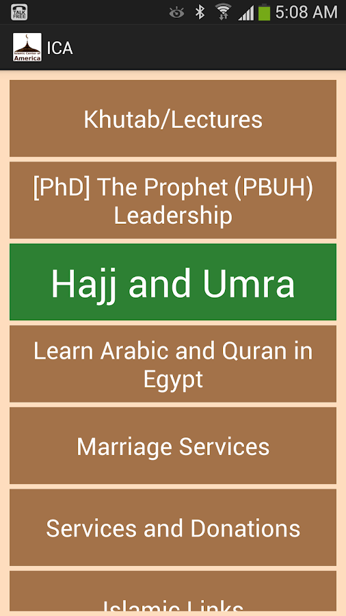 The Islamic Center of America- screenshot