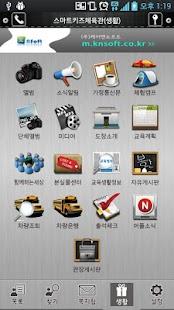 베스트빅토리현대태권도 - screenshot thumbnail