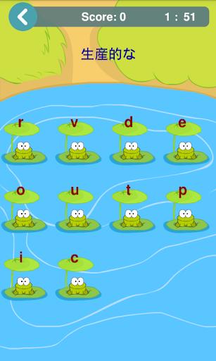 TOEIC単語とリスニングと文法の練習 無料