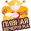 Пивная Вечеринка Рецепты logo