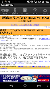 EXTREME VS. MAXI BOOST wiki