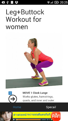 Leg+Buttock Workout for women
