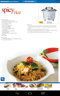 Panasonic English recipes - screenshot thumbnail