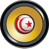 Radio Tunisie Live HD