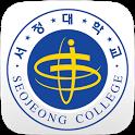 서정대학교 도서관 icon