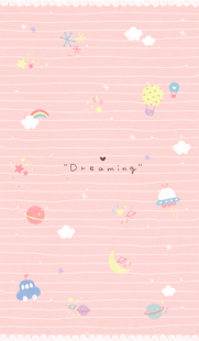 dreaming ???? ?? screenshot